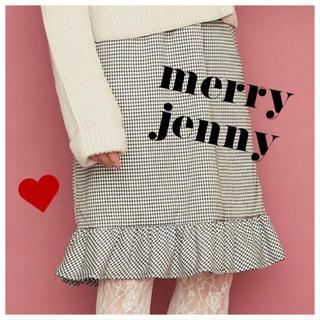 メリージェニー(merry jenny)のmerry jenny チェックスカート(ひざ丈スカート)