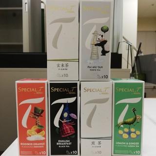ネスレ スペシャルT 詰め合わせ(茶)