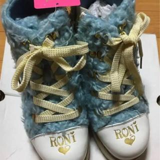 ロニィ(RONI)のRONI❤️ブーツ   19cm(ブーツ)