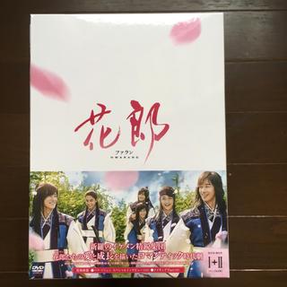 花郎(ファラン) DVD-BOX