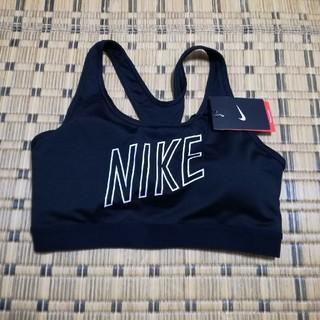 ナイキ(NIKE)のNIKE スポーツブラ(トレーニング用品)