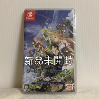 Nintendo Switch - 【新品未開封】ソードアートオンライン ホロウ・リアリゼーション