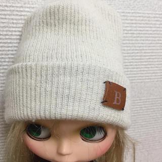 ブライスニット帽