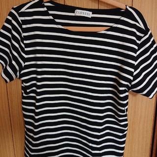 シマムラ(しまむら)のボーダー Tシャツ トップス カットソー   しまむら(Tシャツ(半袖/袖なし))