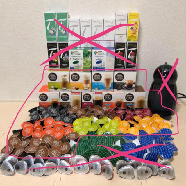Nestle(ネスレ)のcatm様専用  食品/飲料/酒の飲料(コーヒー)の商品写真