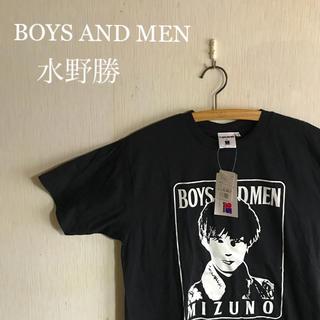 【新品未使用!】BOYS AND MEN#水野勝#Tシャツ#SPINS(アイドルグッズ)