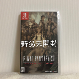 Nintendo Switch - FINAL FANTASY 12 THE ZODIAC AGE