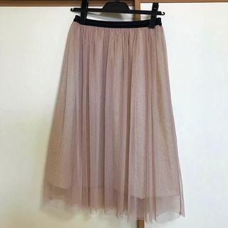 ザラ(ZARA)のZARA チュールスカート (ひざ丈スカート)