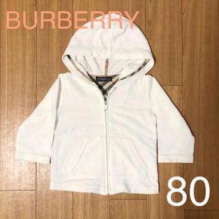 d374bfeea4a8a バーバリー(BURBERRY) パーカー ベビー ジャケット コートの通販 28点 ...