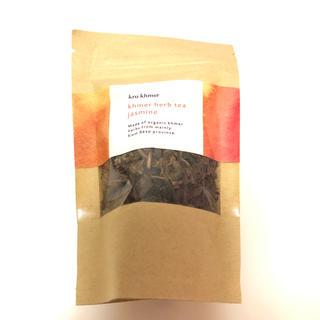 ルピシア(LUPICIA)の新品 kru khmer ハーブティー ジャスミン茶(茶)