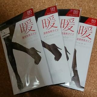 アツギ(Atsugi)のATSUGI 暖 M~Lサイズ 4足セット(タイツ/ストッキング)