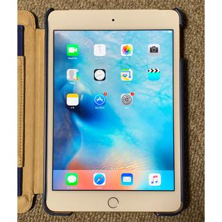 アイパッド(iPad)のiPad mini 4(タブレット)