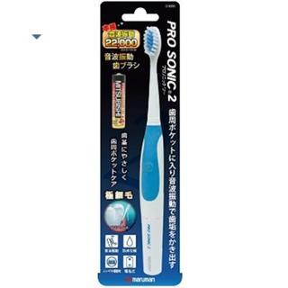 ★即日発送★ 音波振動 電動歯ブラシ 毎分22000回 電池付き(歯ブラシ/デンタルフロス)
