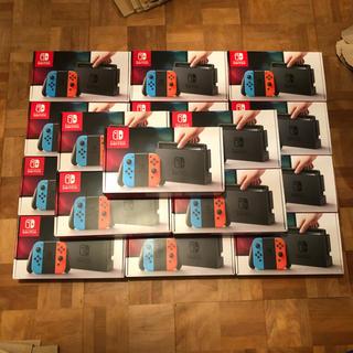 15個同梱SET販売 ●新品送料無料●ニンテンドースイッチ 本体 switch(家庭用ゲーム本体)
