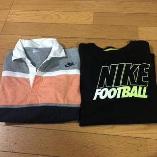 ナイキ(NIKE)のNIKE 150cm ロンT 2枚 セット(Tシャツ/カットソー)
