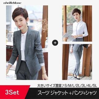 新品送料無料 5Lスーツ021kk-201-yj-xs-x9990(スーツ)