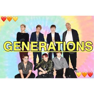 ジェネレーションズ(GENERATIONS)のGENERATIONS ネームボード 20(ミュージシャン)