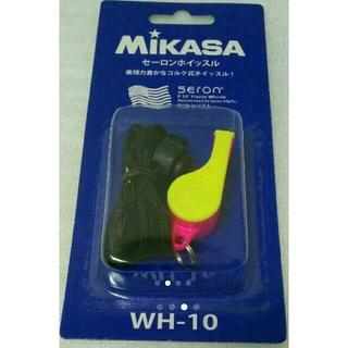 ミカサ(MIKASA)の【新品】ミカサ ホイッスル(バレーボール)