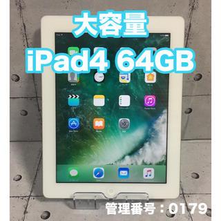 アイパッド(iPad)のiPad4 64GB wifiモデル Retinaディスプレイ搭載(タブレット)