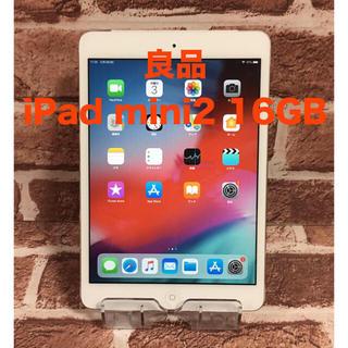 アイパッド(iPad)の良品 iPad mini2 16GB wifi+セルラーモデル シルバー(タブレット)