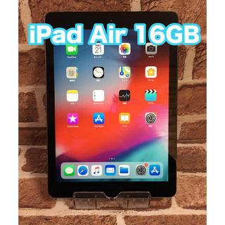 アイパッド(iPad)のiPad Air 16GB wifi+セルラーモデル(タブレット)