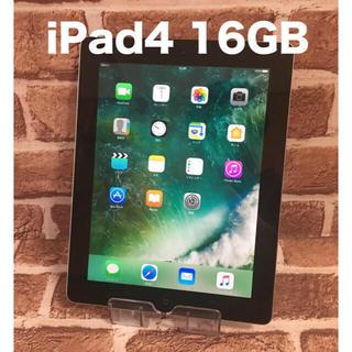 アイパッド(iPad)のiPad4 16GB wifi+セルラーモデル(タブレット)
