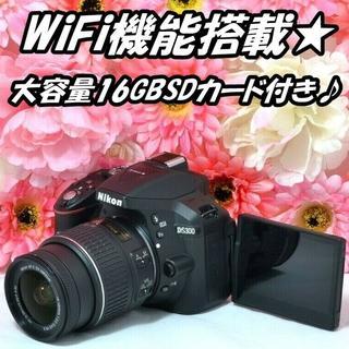 ニコン(Nikon)の★WiFi機能搭載★スマホからリモート撮影もOK!★ニコン D5300 (デジタル一眼)