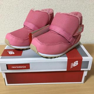 ニューバランス(New Balance)のニューバランス  子ども靴 ピンク(ブーツ)