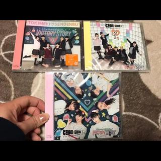 ときめき宣伝部 シングルCD(アイドルグッズ)