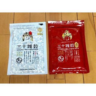 新品 タマチャンショップ 三十雑穀300g 白と赤 2袋 送料無料(米/穀物)
