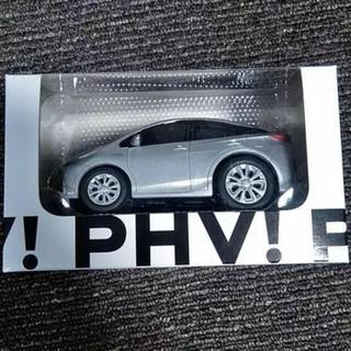 トヨタ(トヨタ)のTOYOTA プリウスPHV  プルバックカー  非売品(模型/プラモデル)