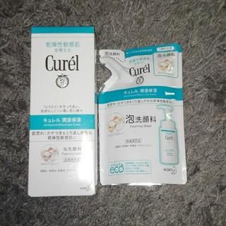 キュレル(Curel)のキュレル泡洗顔料 本体&詰め替え(洗顔料)