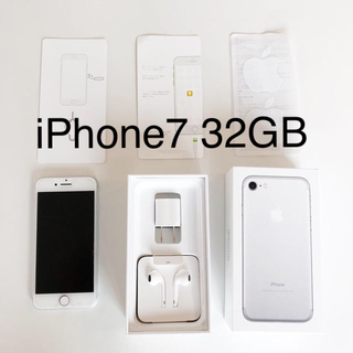 iPhone - iPhone 7 Silver 32 GB  SB