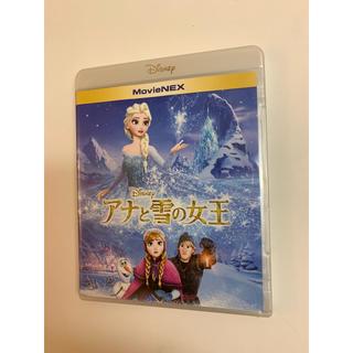 アナトユキノジョオウ(アナと雪の女王)のアナと雪の女王 DVD&Blu-ray(アニメ)