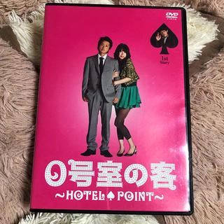 アラシ(嵐)の0号室の客 1stストーリー「憧れの男」DVD(アイドルグッズ)