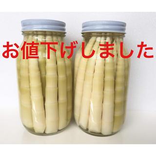 たけのこ 根曲がり竹 大瓶2本(野菜)