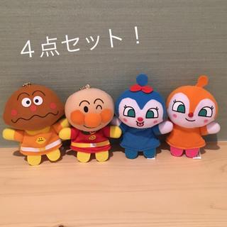 アンパンマン - 【新品未使用】 それいけ! アンパンマン ふわふわ指人形 4点セット!