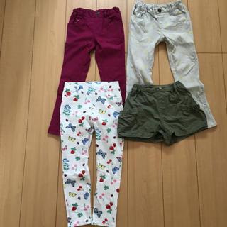 ジーユー(GU)の120女の子ズボン 4本セット(パンツ/スパッツ)