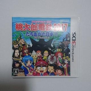 3DS 桃太郎電鉄2017 たちあがれ日本!! ゲームソフト