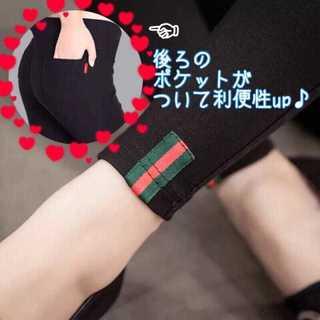 ザラ(ZARA)の後ろポケット レギンス パンツ スキニー タイツ おしゃれ 黒 レディース M(レギンス/スパッツ)