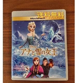 アナトユキノジョオウ(アナと雪の女王)のアナと雪の女王 DVDとBlu-rayの2枚組セット 動作確認済み(アニメ)