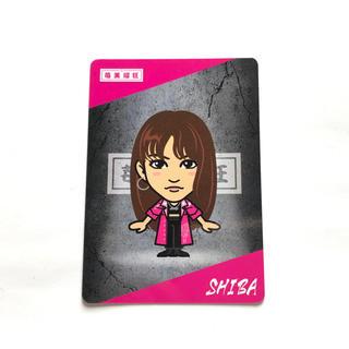 イーガールズ(E-girls)の芝(楓) カード(ミュージシャン)