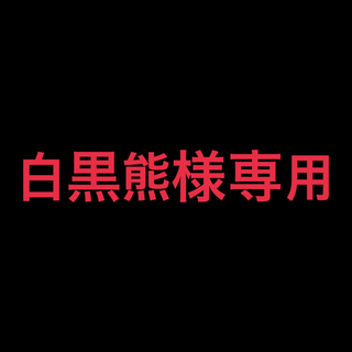 ノブ(NOV)のNOV コンシーラー 1(コンシーラー)