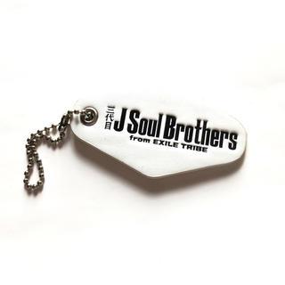サンダイメジェイソウルブラザーズ(三代目 J Soul Brothers)の三代目 J SOUL BROTHERS キーホルダー(ミュージシャン)