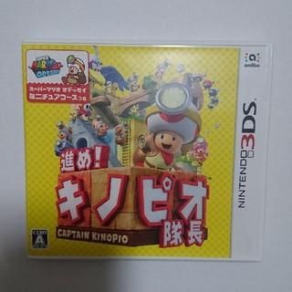 ニンテンドー3DS(ニンテンドー3DS)の3DS 進め!キノピオ隊長 Nintendo ゲームソフト(携帯用ゲームソフト)