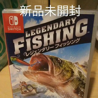 Nintendo Switch - レジェンダリーフィッシング switch