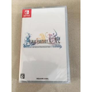 Nintendo Switch - 未開封 ファイナルファンタジー X / X-2 switch版