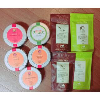 ルピシア(LUPICIA)のルピシア LUPICIA 紅茶セット9個セット(茶)