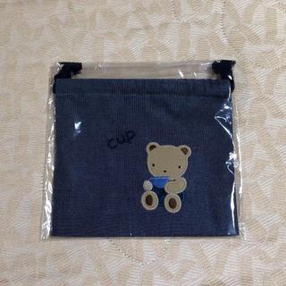ファミリア(familiar)の新品未使用    familiar   コップ袋  完売品!レア!(ランチボックス巾着)