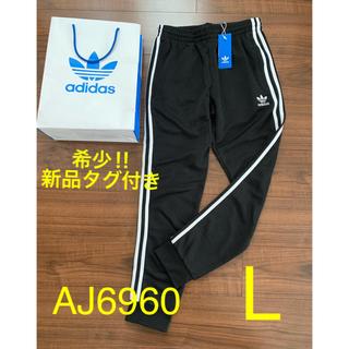 アディダス(adidas)の【希少】adidas アディダス オリジナルス トラックパンツ L メンズ(その他)